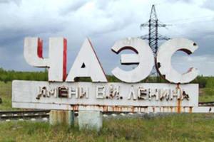 Чернобыль зона отчуждения 6 серия