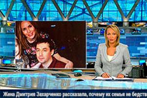 8 миллиардов рублей Захарченко оказались честно заработанными!