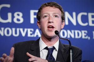 Основатель сети Facebook собрался в политику