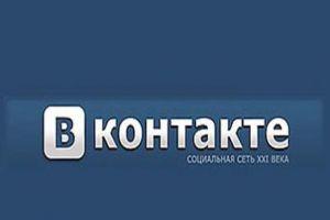 Создатель соцсети «ВКонтакте» обещал вернуть музыку пользователям