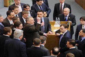 Депутаты Госдумы от ЛДПР предлагают помочь геям России стать натуралами