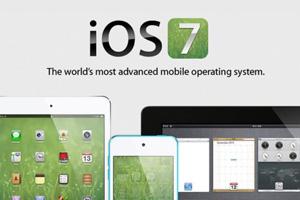 Компания Apple анонсировала новую операционную систему