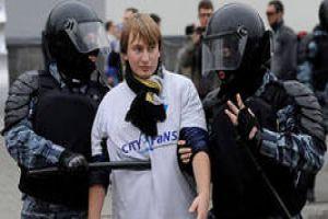 задержание участников Русского марша