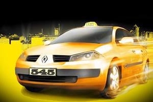 Столичные власти разрешат таксистам ездить по выделенным полосам
