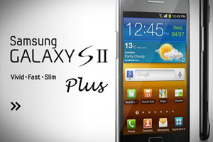 Samsung представил Galaxy S2 Plus