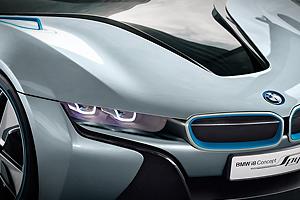 BMW полностью рассекретил свой спортивный гибрид i8