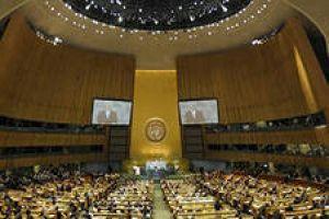 Подписание Сирией резолюции ООН не принесет пользы народу